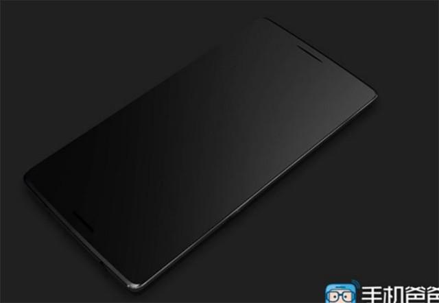 Rumeurs OnePlus Mini sept15