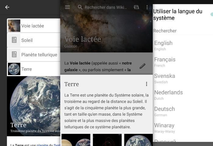 Wikipédia pour Android