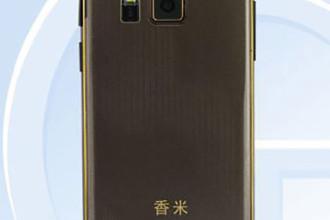 Xiaomi Clapet : image 2