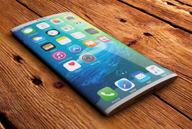 Concept iPhone 7 borderless