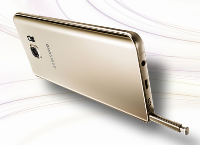 Le Samsung Galaxy Note 5 arrive en Ukraine !
