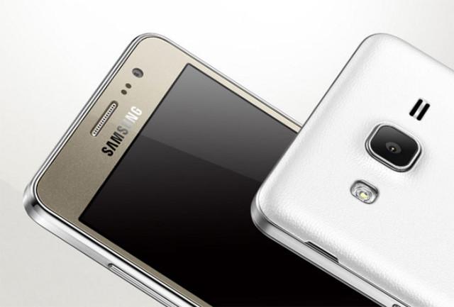 Galaxy On5 / Galaxy On7 : image 1