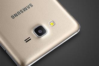 Galaxy On5 / Galaxy On7 : image 2