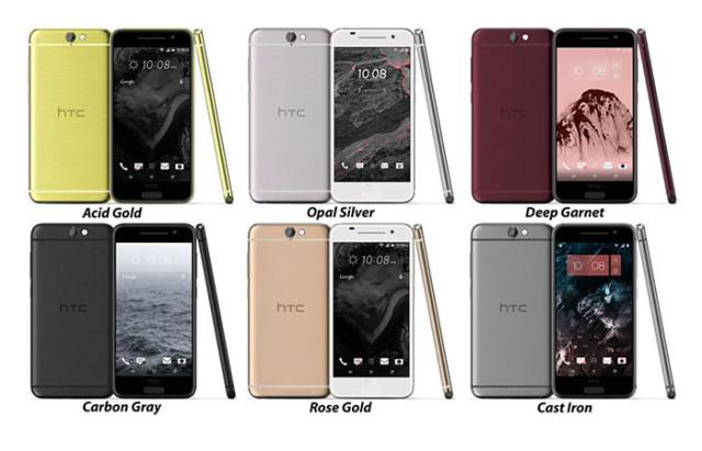 HTC One A9 : les coloris