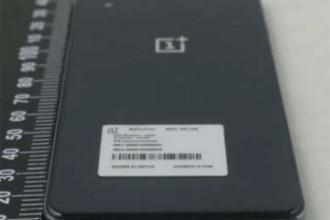 OnePlus Mini : image 2