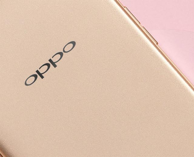 Oppo R7s : image 1