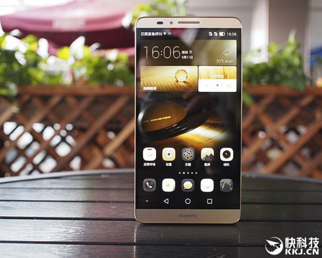 Specs Huawei Mate 8 : image 1