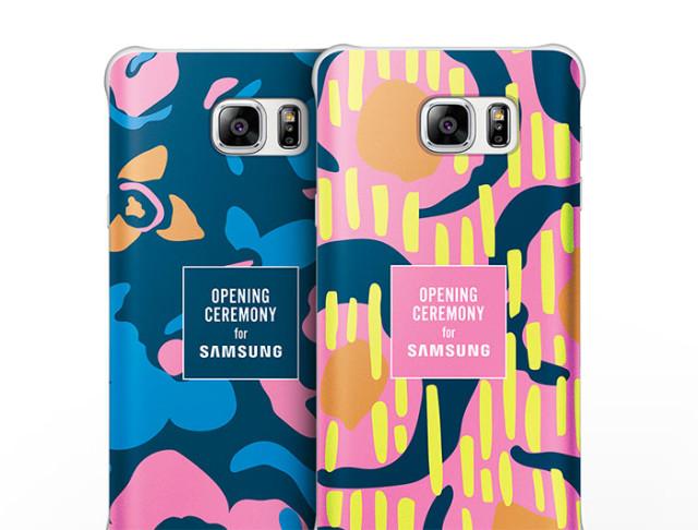 Accessoires Galaxy S7