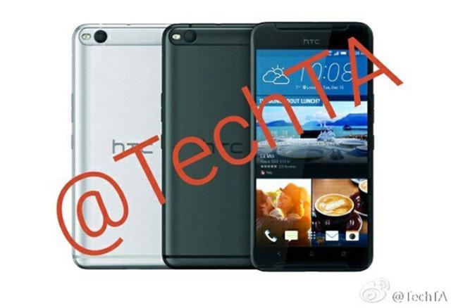Rendu HTC One X9