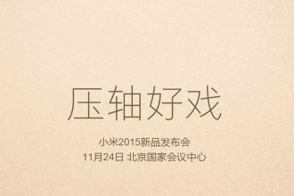 Conférence Xiaomi