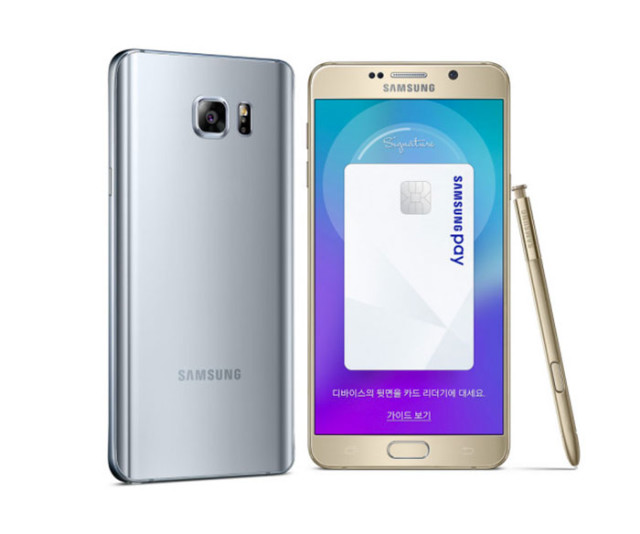 Edition spéciale Galaxy Note 5