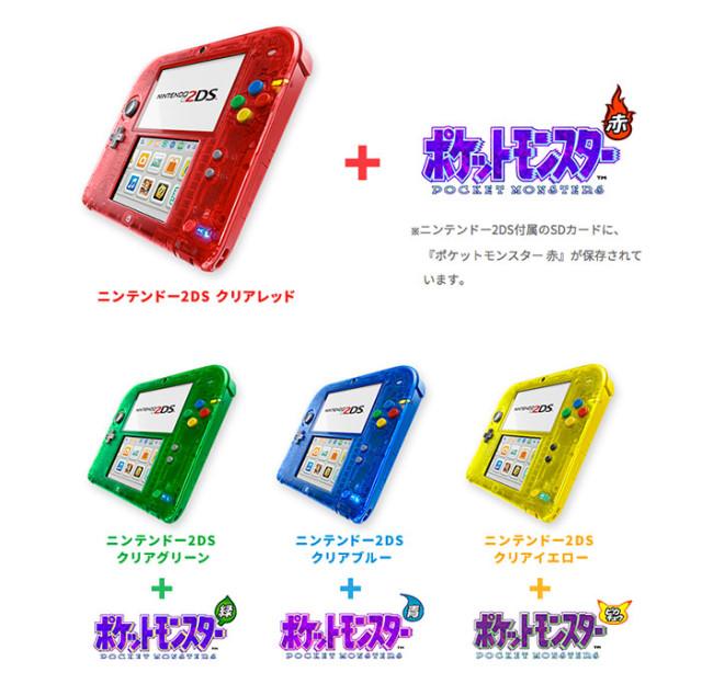 Nintendo 2DS bundle Pokemon