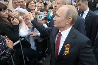 Poutine Vampire