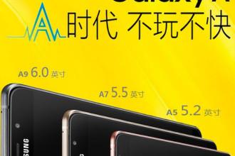 Samsung Galaxy A9 : image 1