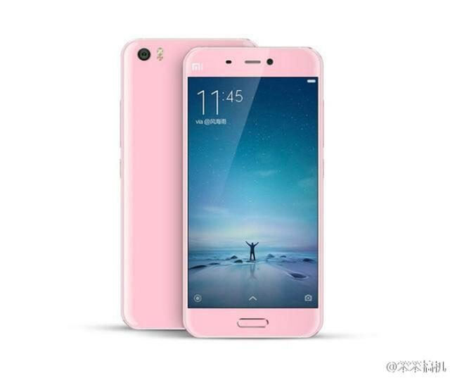 Xiaomi Mi5 rose