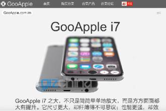 Clone iPhone 7