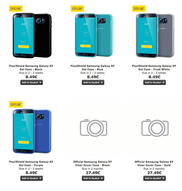 Coques S7