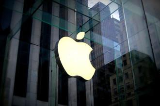 Gang Apple Store