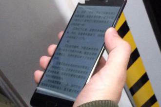 Présentation Xiaomi Mi 5