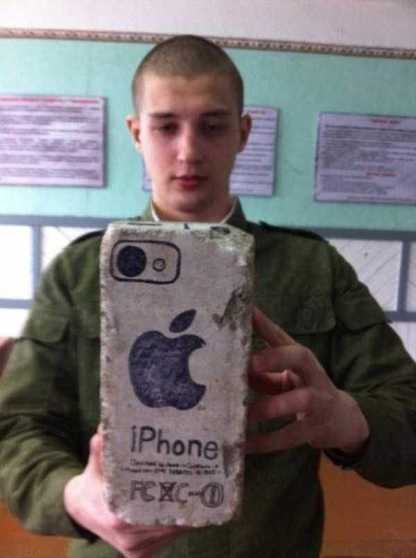Weird Russians : image 17