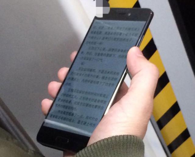 Xiaomi Mi5 : image 0