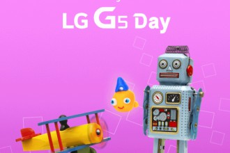 LG G5 : photo 1