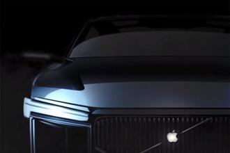 Apple Car Tim Cook