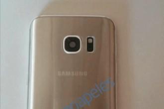 Photo Galaxy S7 Doré : image 1