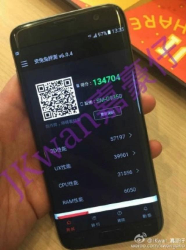 Photo Galaxy S7 Edge 2