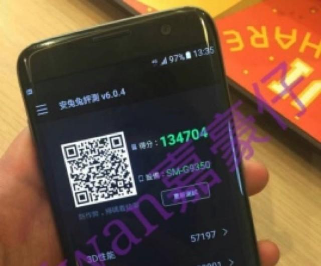 Photo Galaxy S7 Edge