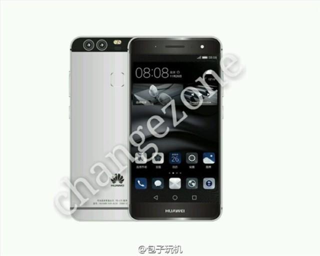 Huawei P9 : image 5