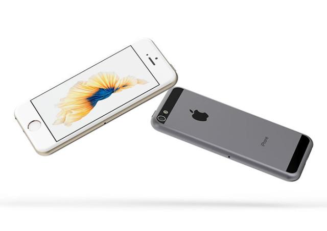 Concept iPhone SE : image 4