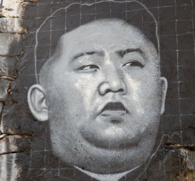Kim Jong-un fanboy : image 1