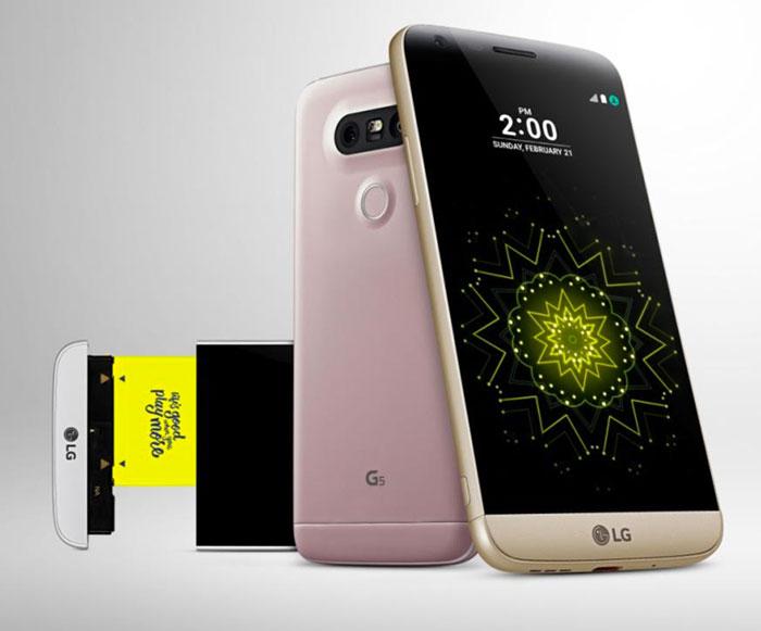 LG G5 : image 1