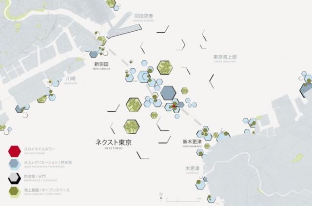 Next Tokyo 2045 : image 2