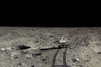Photo Lune Chine : image 1