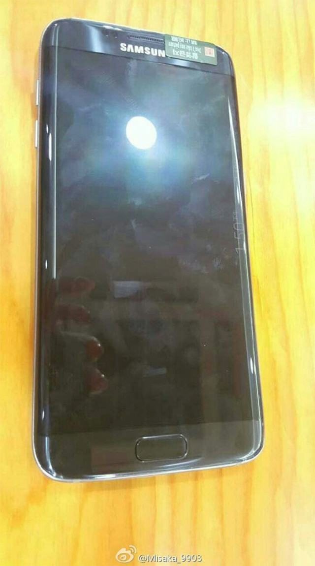 Photo Galaxy S7 Edge : image 2