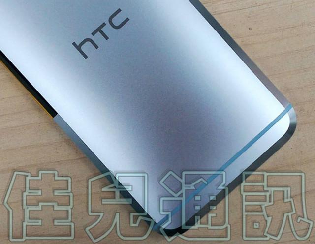 Coque HTC 10 : image 2