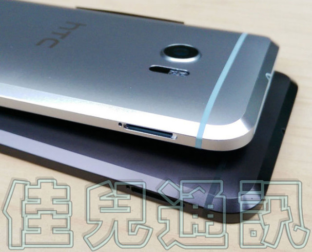 Coque HTC 10 : image 3