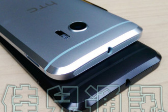 Coque HTC 10 : image 4