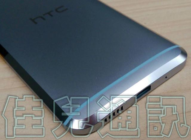Coque HTC 10 : image 5