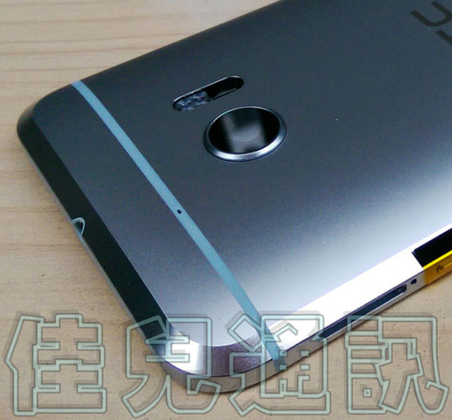 Coque HTC 10 : image 6