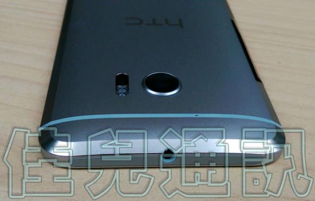 Coque HTC 10 : image 7