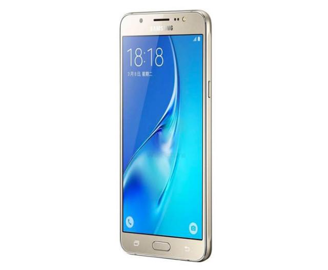 Samsung Galaxy J7 2016 : image 1