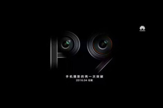 Huawei P9 Premium