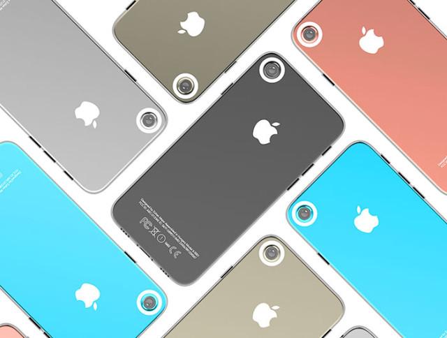 iPhone 7 Zoltan : image 1