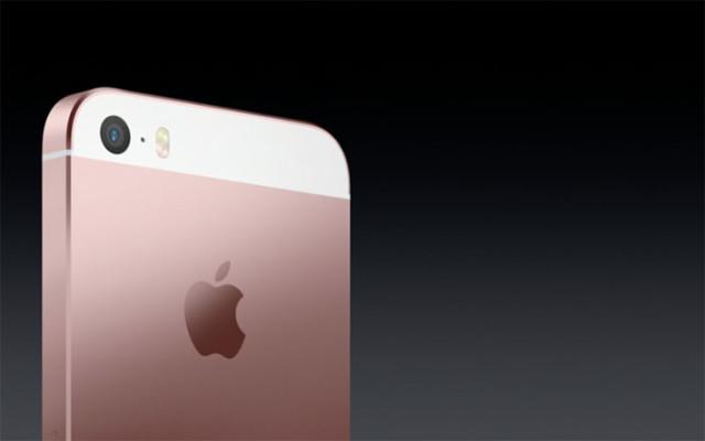 Photo iPhone SE 4