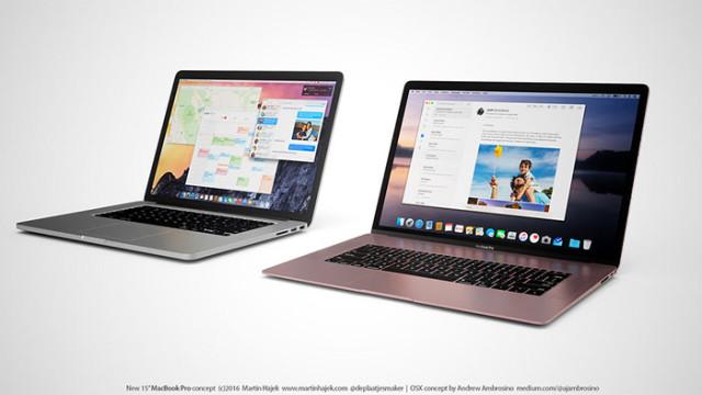 Concept MacBook Pro 2016 3