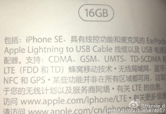 Boite iPhone SE