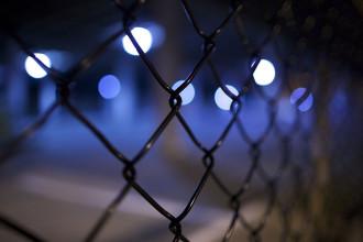 Prison Periscope